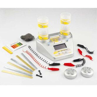 【華森葳兒童教玩具】科學教具系列-水電池時鐘 N6-EL111 (華森葳系列消費1500元加贈赫利手動炫光風扇)