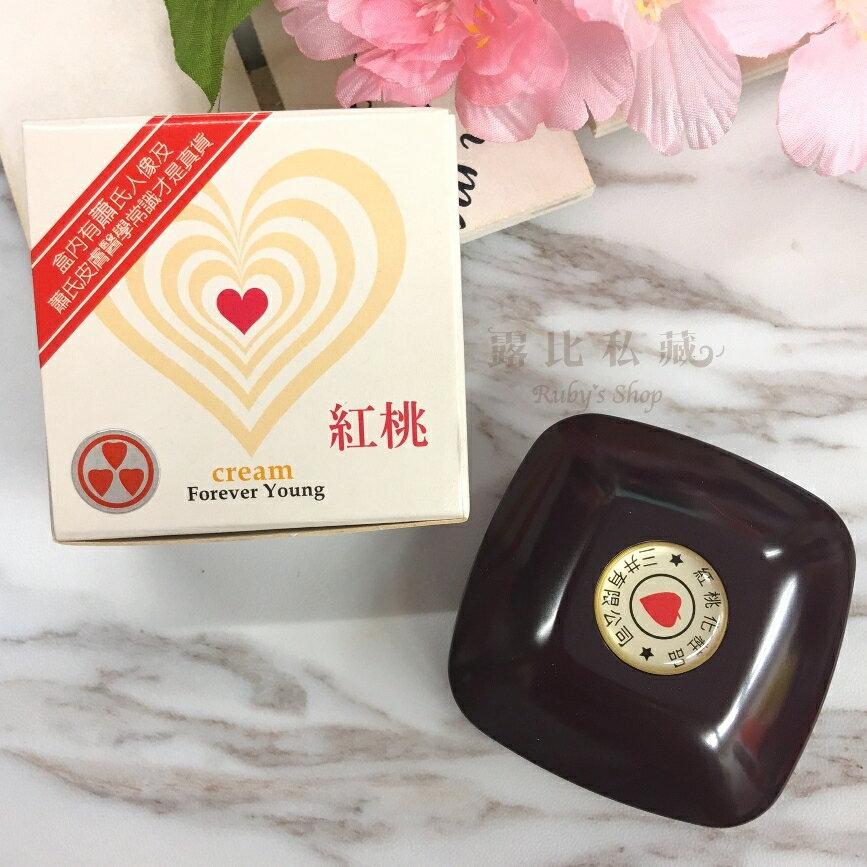 台灣老牌三井RP 紅桃珍珠膏/珍珠面霜12G