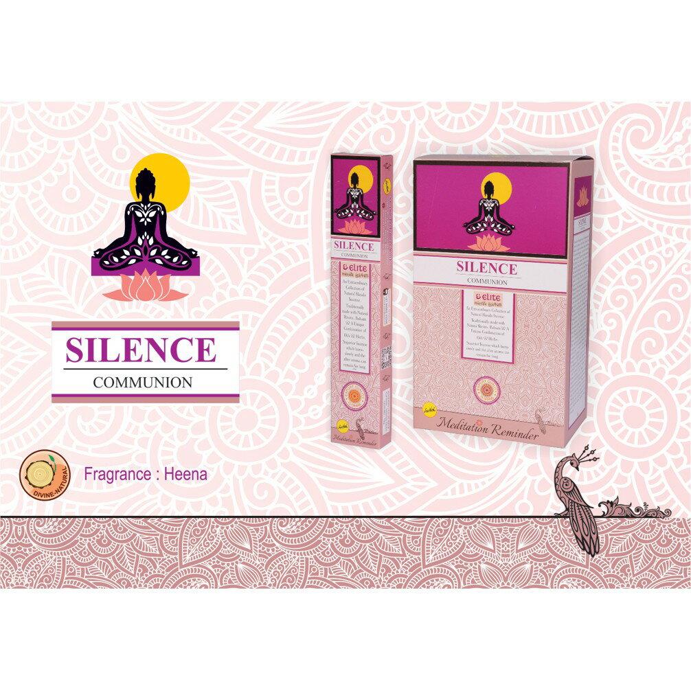 [綺異館] 印度香 寧靜 (散沫花,指甲花) eLite SILENCE 舒緩好氣味