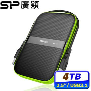 SP廣穎 Armor A60 4TB(黑綠) 2.5吋軍規防震行動硬碟