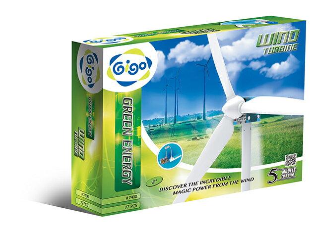 【智高 GIGO】綠色能源系列 擬真風力發電組 #7400-CN