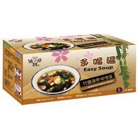 《小瓢蟲生機坊》川田佳 - 多喝湯 竹鹽海帶味增湯 12.5克8包/盒 沖泡類 湯