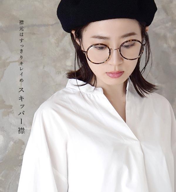 日本e-zakka / 休閒寬袖上衣 / 32602-1900120 / 日本必買 代購 / 日本樂天直送(2900) 4