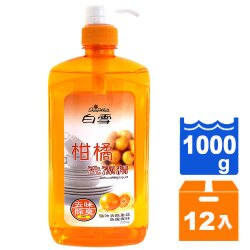 白雪 洗潔精-柑橘 1000g (12入)/箱