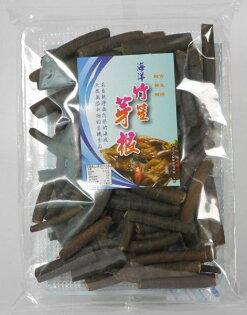 海茸細管海洋竹笙芽根*海中素食膠原*80g