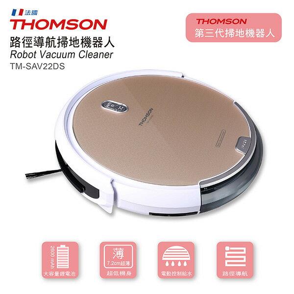 THOMSON 掃地機器人 TM-SAV22DS