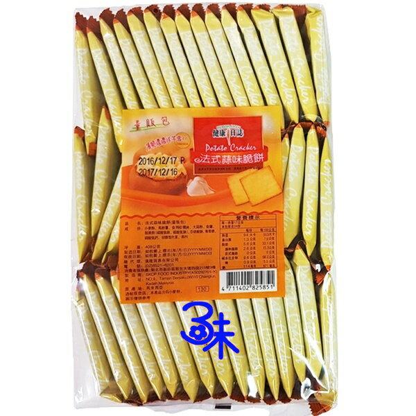 (馬來西亞) 健康日誌洋芋脆餅-蒜味 408公克 95元 【4711402825851】(法式蒜味脆餅) 另有海苔,起士,泡菜,黑麻!▶全館滿499免運