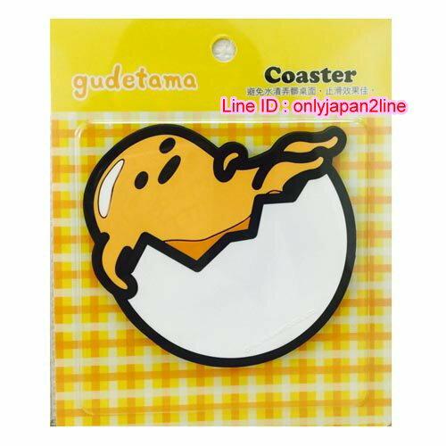 【真愛日本】16111200020造型杯墊-GU躺搖  三麗鷗家族 蛋黃哥 Gudetama  杯墊  止滑墊