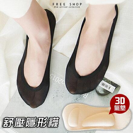 Free Shop 日本熱銷爆紅 冰絲透氣防滑3D氣墊紓壓隱形襪 保護足供減壓足部 穿高跟鞋必備【QBBWT6202】