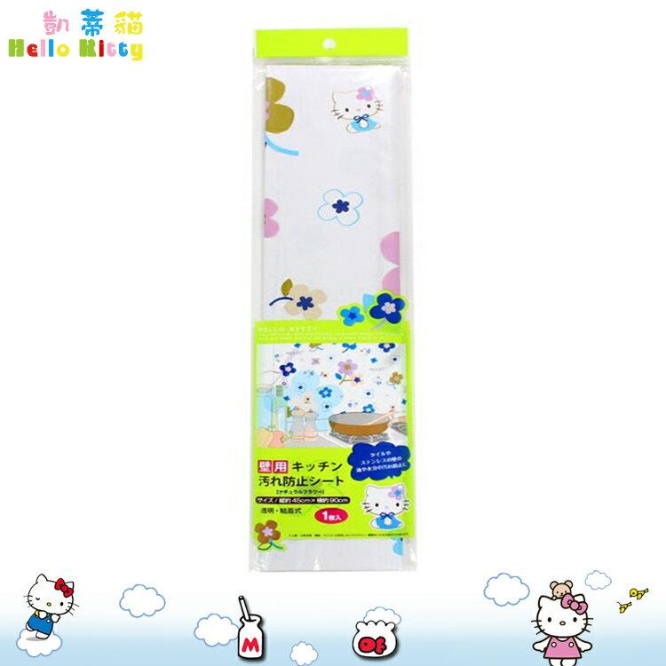 凱蒂貓 Hello Kitty廚房防污墊 防油汙 廚房壁貼 防汙貼 磁磚貼 日本進口正版 169945