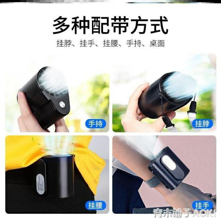 隨身腰行動降溫小風扇防暑神器腰電風扇迷你充電便攜戶外新款220V特惠促銷
