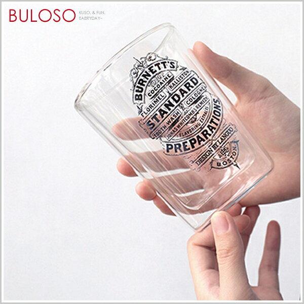 《台中不囉唆》藍果 加州旅館雙層玻璃杯 透明 水杯 茶杯 咖啡杯 果汁(不挑色/款)【A425082】