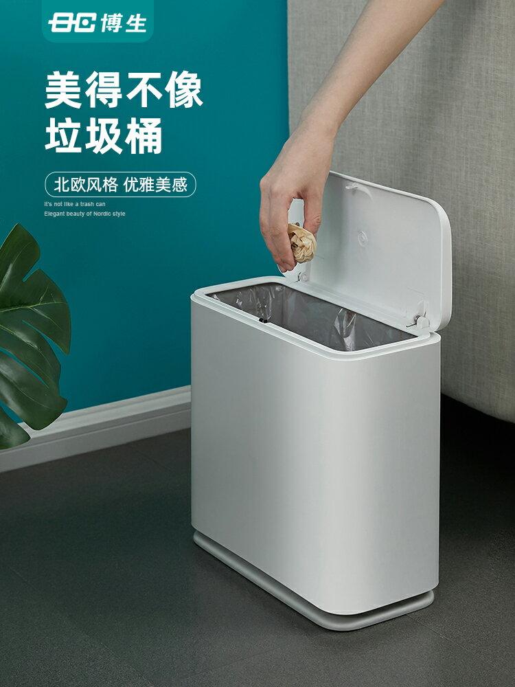 垃圾桶家用帶蓋廁所衛生間廚房臥室客廳紙簍 99購物節