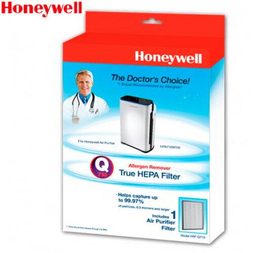 Honeywell True HEPA濾網(1入) HRF-Q710  適用HPA710WTW機種