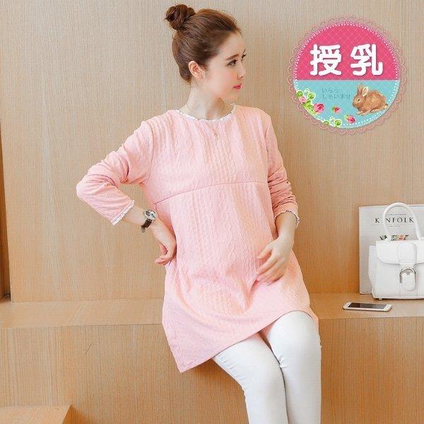 *漂亮小媽咪*麻花花紋蕾絲孕婦哺乳洋裝哺乳裙孕婦裝長袖哺乳衣B1020