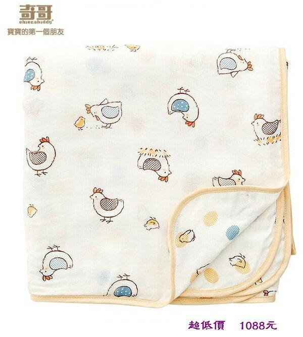 *美馨兒*奇哥 快樂小雞竹纖維紗布被/禮盒(120x120cm) 1088元+贈 奇哥提袋
