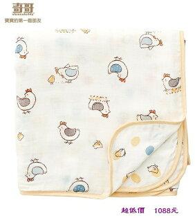 美馨兒:*美馨兒*奇哥快樂小雞竹纖維紗布被禮盒(120x120cm)1088元+贈奇哥提袋