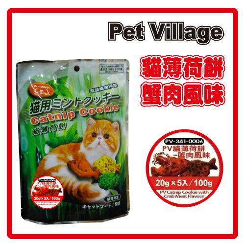 ~力奇~PetVillage 貓薄荷餅~蟹肉風味100g PV~341~1006 ~110