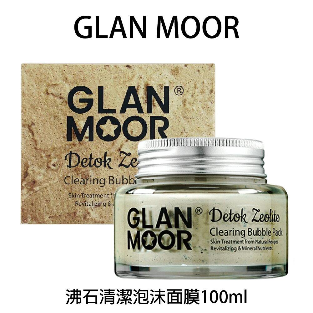 GLAN.MOOR 沸石清潔泡沫面膜 100ml 0