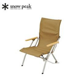 [ Snow Peak ] 休閒椅30 卡其 / Low Chair / 公司貨 LV-091KH