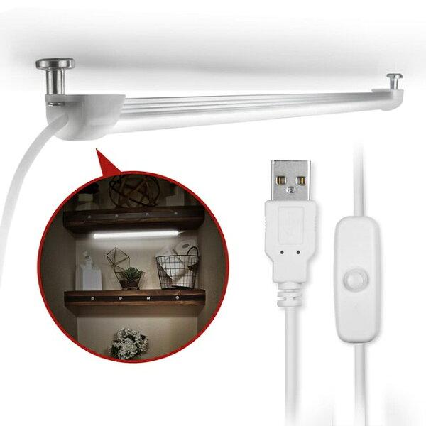 aiboUSB線控開關式磁吸超薄型LED燈管正白光LED燈探照燈工作燈手電筒USB檯燈電腦燈