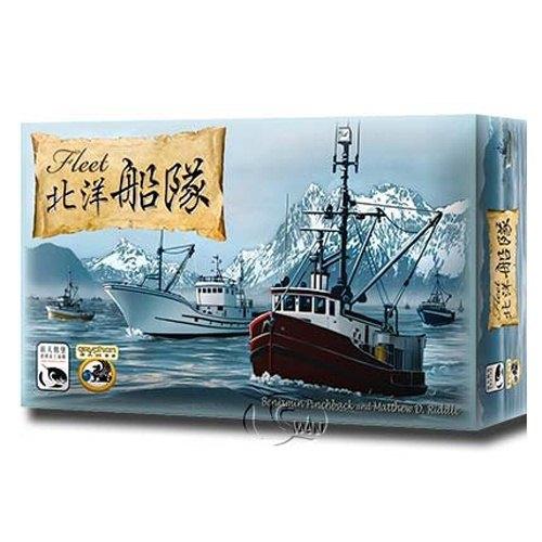 東喬精品百貨商城:【免運費】《德國新天鵝堡SWANPANASIA》北洋船隊Fleet-中文版