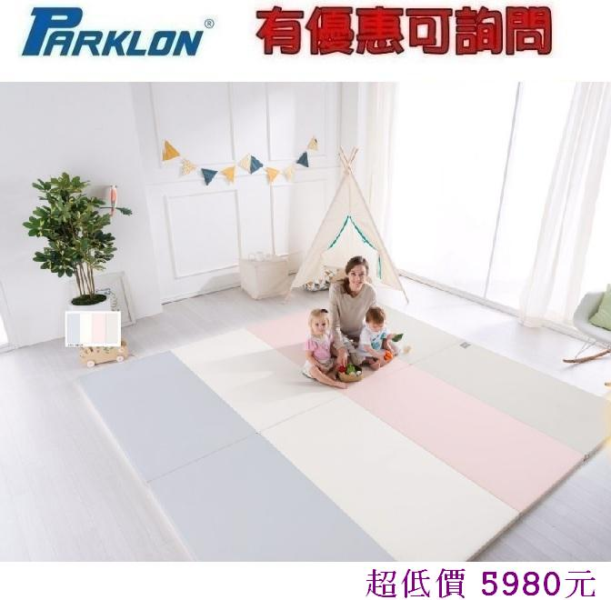 *美馨兒* Parklon- 帕龍 - 大馬卡龍4色折疊地墊/遊戲地墊PL-050- 蜜糖 5980元