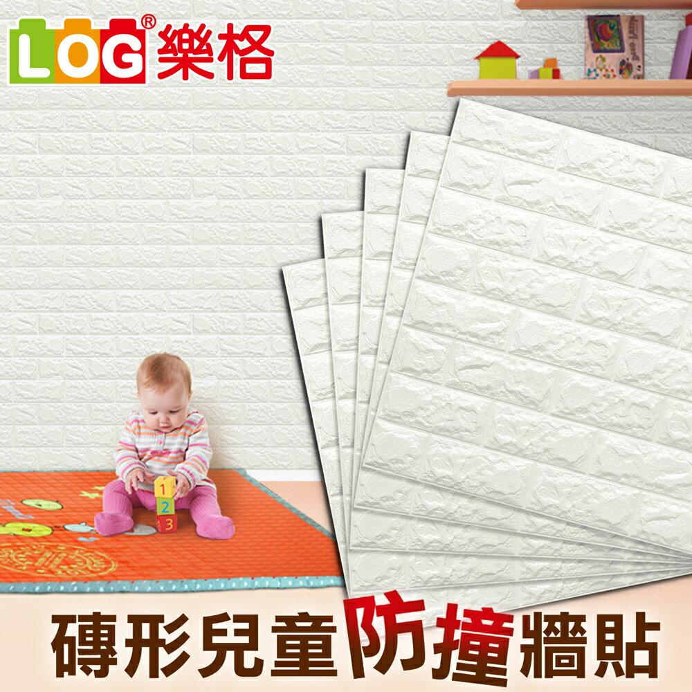 <br/><br/>  LOG樂格 磚型環保 兒童防撞牆貼 -珍珠白X5入 (60x60x厚0.7cm) (防撞壁貼/防撞墊)<br/><br/>
