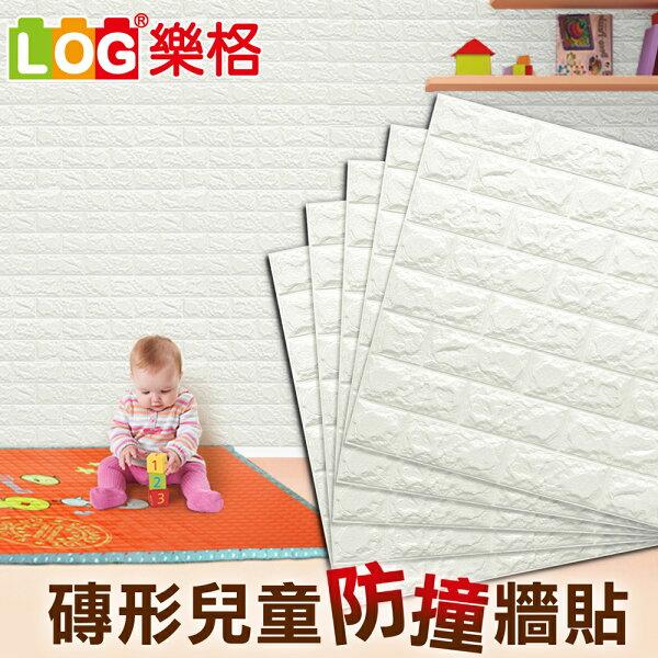 LOG樂格:LOG樂格磚型環保兒童防撞牆貼-珍珠白X5入(60x60x厚0.7cm)(防撞壁貼防撞墊)