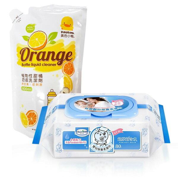 【奇買親子購物網】貝恩BaanNEW嬰兒保養柔濕巾80抽24入箱+黃色小鴨奶瓶蔬果洗潔劑補充包800ml