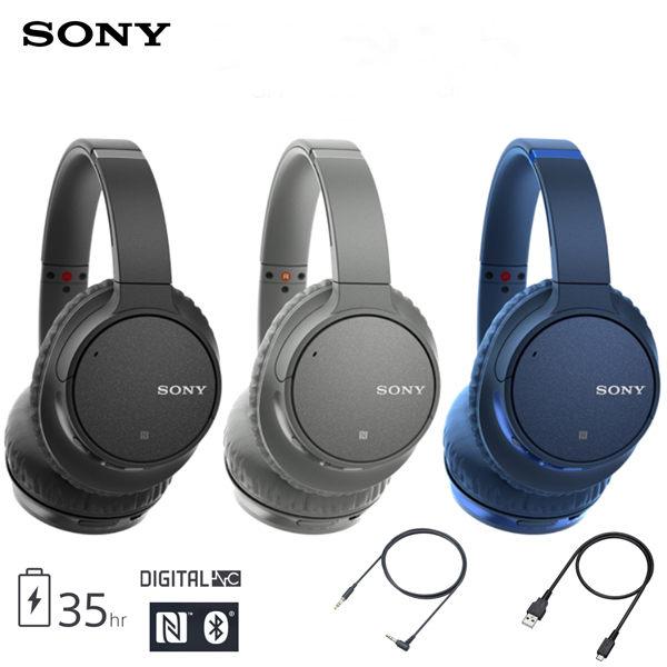 SONYWH-CH700N耳罩式無線降噪耳機長達35小時的電池續航力WH-CH700