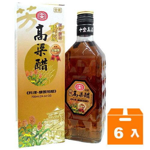 十全 金門高梁醋 700ml (6入)/箱