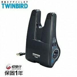 Twinbird 烘鞋乾燥機 SD-4643TWGY - 限時優惠好康折扣