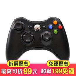 XBOX360 台灣公司貨 超值保固 把手 搖桿 主機專用 遊戲手把 黑色