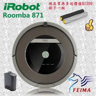 iRobot Roomba 871 掃地機/吸塵器 0