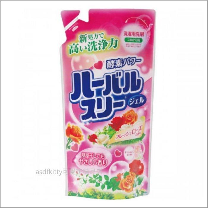 asdfkitty可愛家☆MITSUEI高洗淨力酵素洗衣精補充包-0.8KG-日本製