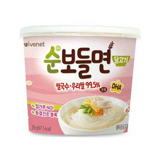 艾唯倪 Ivenet 速食營養米線28g (雞肉/牛肉/牛肉湯)