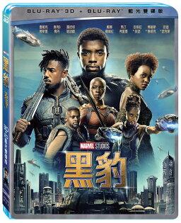 [預購商品]黑豹3D+2D藍光限定版BD