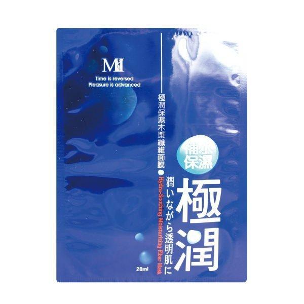 MIHO 極潤保濕木漿纖維面膜28ml【Miss.Sugar】【I000164】