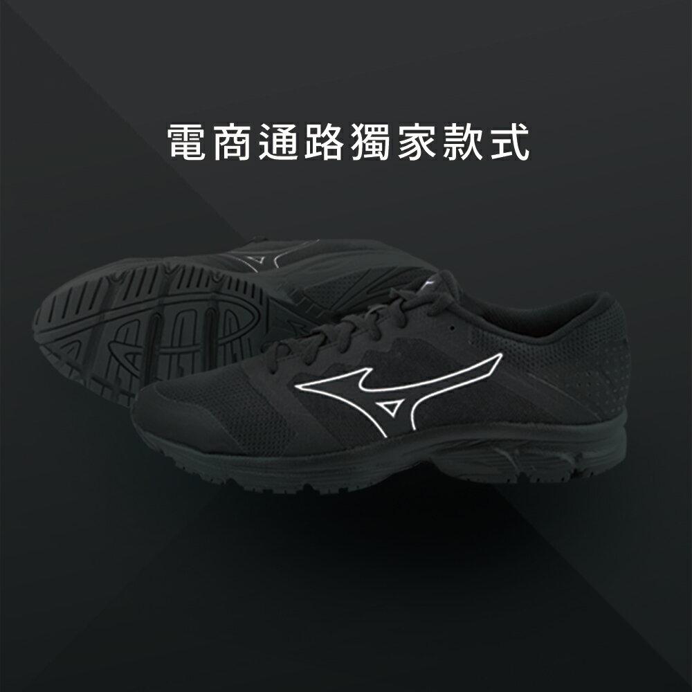 MIZUNO EZRUN LX S 一般型男女款慢跑鞋 J1GR181820(黑)【美津濃MIZUNO】★APP限定 | 滿1000結帳輸入『19Jan100』再折100 ❤ 滿2000結帳輸入『19CNY200-2』再折200★ 0