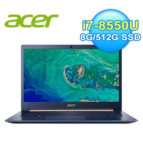 ACERSF514-52T-83U314吋觸控筆電爵士藍【加贈威秀電影票】【三井3C】