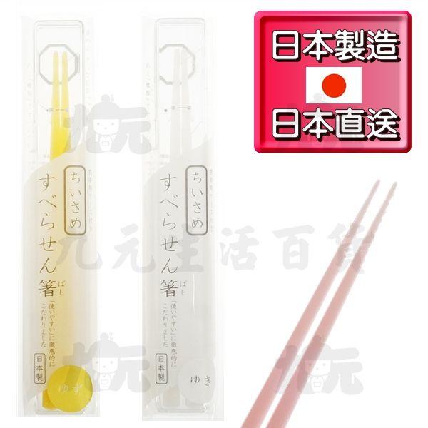 【九元生活百貨】日本製螺旋環保筷組櫻粉八角筷螺旋筷筷子日本直送