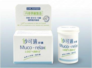 妙可適 益生菌LGG+BB-12 (丹麥原廠製造)
