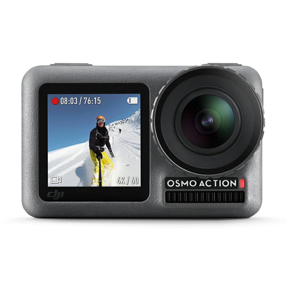 ◎相機專家◎ DJI OSMO Action 運動相機 + 充電管家套裝 套組 原廠電池 公司貨