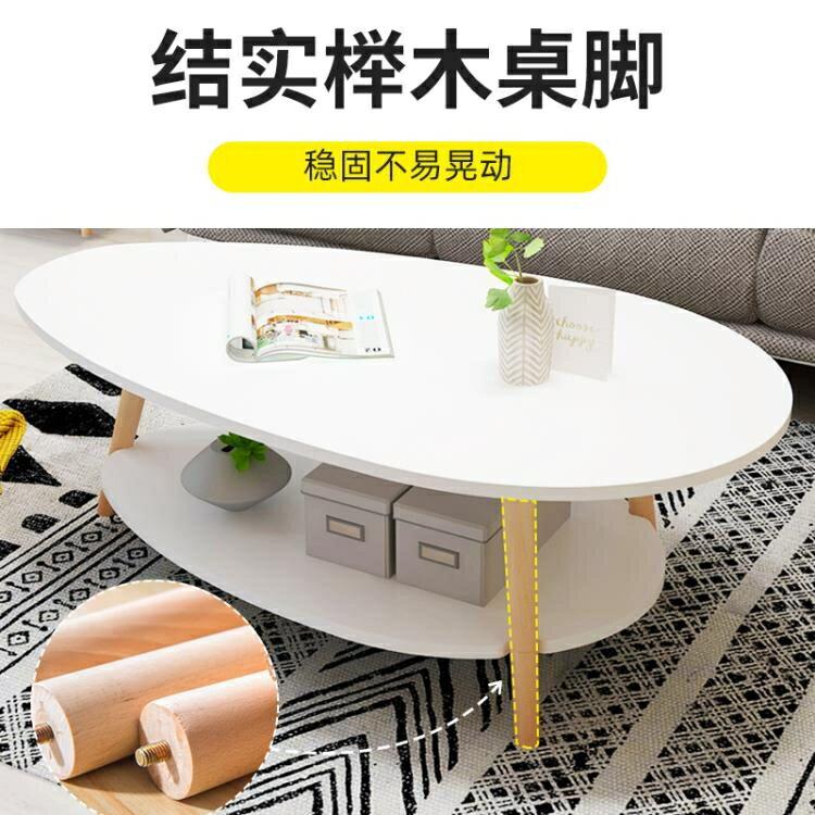 邊桌 北歐雙層茶幾簡約現代小戶型客廳桌子創意沙發邊幾臥室迷你小  LX  聖誕節禮物