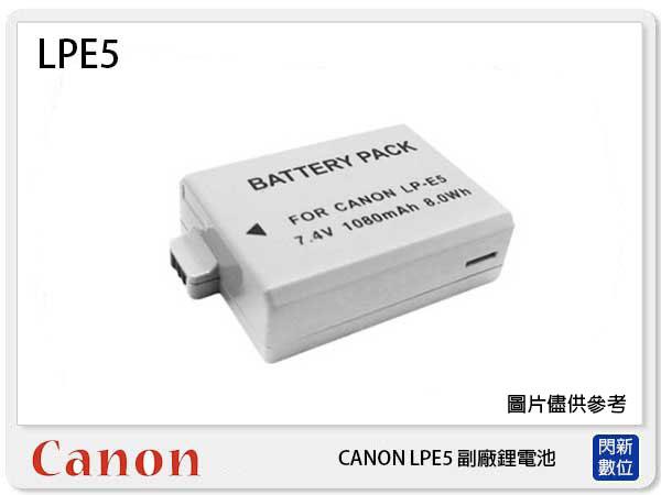 【免運費】CANONLP-E5副廠電池(LPE5)500DEOS450DEOS1000D