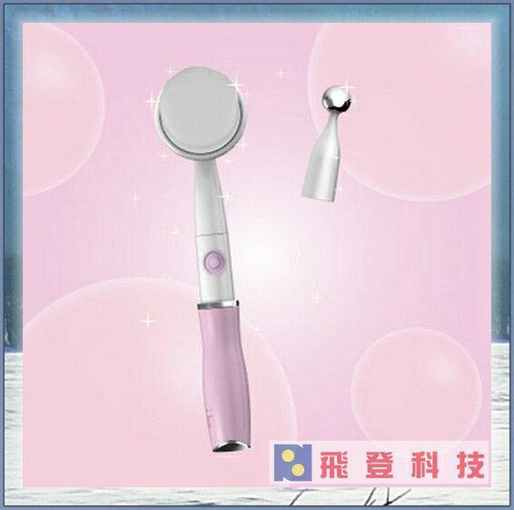 【艾波女孩】 IBOPD B24 二合一音波震動潔顏刷&亮眸棒 洗臉機 原廠公司貨 含稅開發票