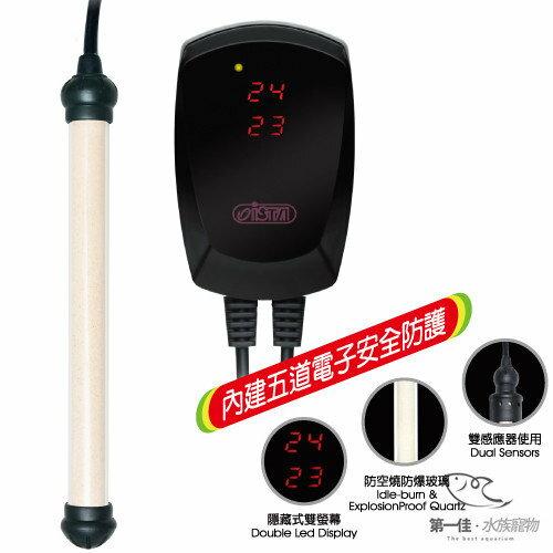 [第一佳 水族寵物] [小缸]台灣伊士達ISTA LED雙顯溫度防爆控溫器[100W] 加溫器加熱器 特賣免運