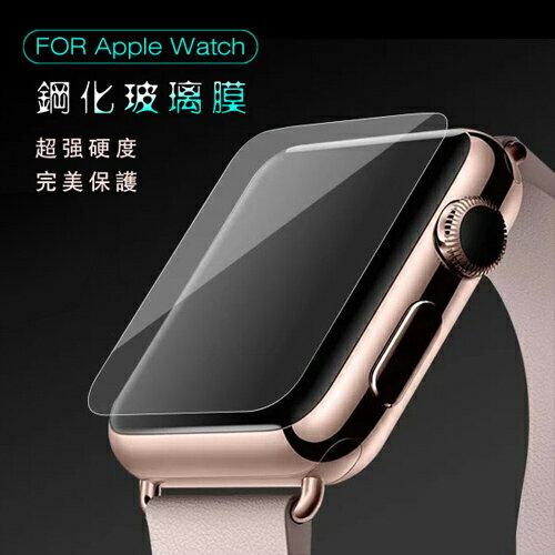 APPLE WATCH 智能手錶 鋼化膜 CX012
