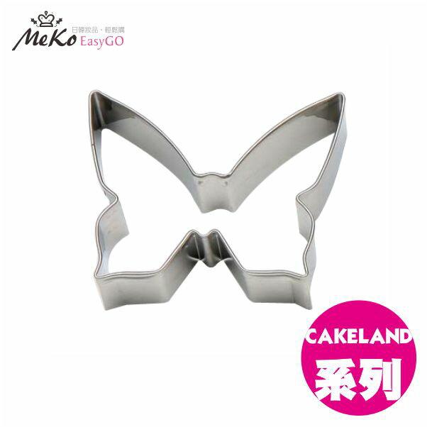 日本貝印 餅乾模-蝴蝶 (CAKELAND系列) CL1375